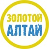 Золотой Алтай | Туры по Алтаю и Монголии