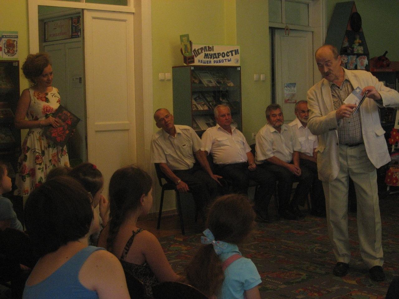 сектор организации досуга для детей, Донецкая республиканская библиотека для детей, лето с библиотекой, юбилей донецка