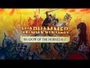 18 Шон играет в Warhammer Shadow of the Horned Rat PC 1995