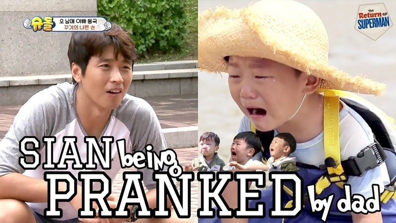 Sian Being Pranked by Appa Compilation The Return Of Superman