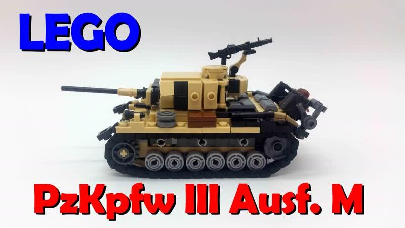 LEGO PzKpfw III Ausf. M [Lego Tank MOC]
