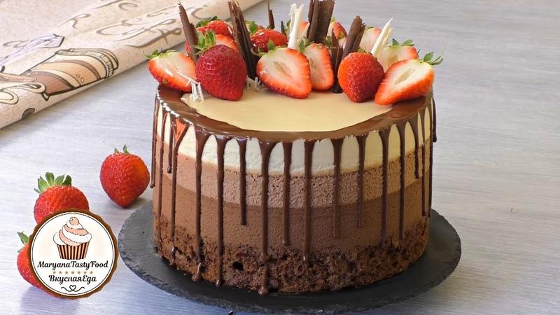 ТОРТ ТРИ ШОКОЛАДА ДЕСЕРТ ПРОСТО ТАЕТ ВО РТУ ☆ Triple Chocolate Mousse Cake ☆ Марьяна