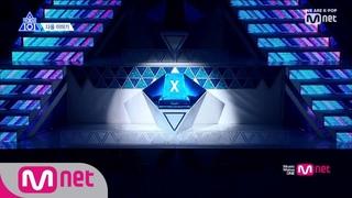 PRODUCE X 101 [NEXT WEEK] '생방송 데뷔 평가' 최종 데뷔조가 결정됩니다ㅣ7/19(금) 저녁 8시 최종회 190712