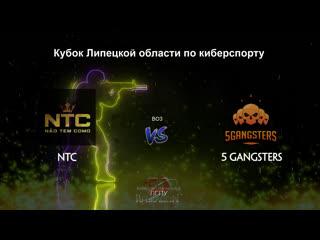 CS:GO Кубок Липецкой области по киберспорту | Комментирует: @rreimon Финальный день