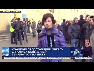 Украинская журналистка попыталась обмануть зрителей, но не смогла)