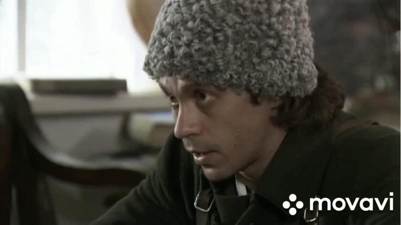 ДЕВЯТЬ ЖИЗНЕЙ НЕСТОРА МАХНО 2006 9 Серия