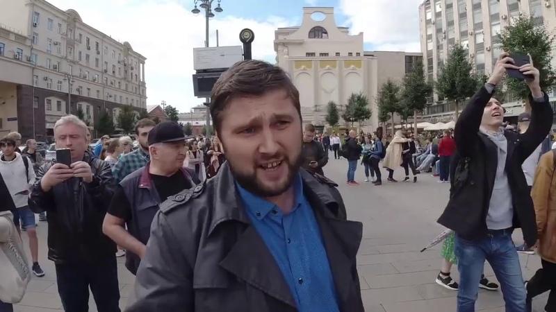Задержание провокатора на митинге 3 августа