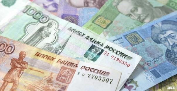 Почему гривны дороже рублей - основные причины