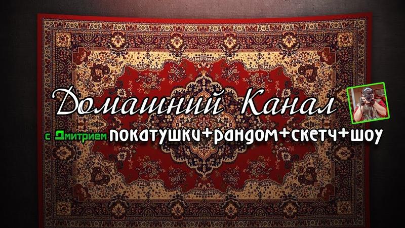 Заработок от 3-х рублей