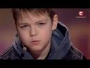 Парень до слёз тронул про детский дом -Україна має талант-9.Діти-2 08.04.2017