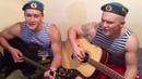 Королева снежная армейские песни под гитару