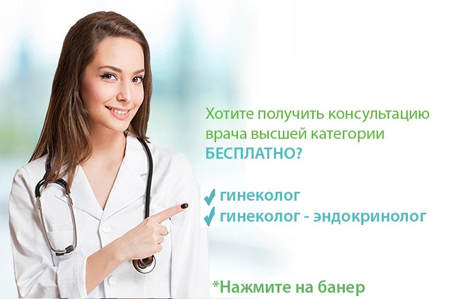 узи гинекологическое