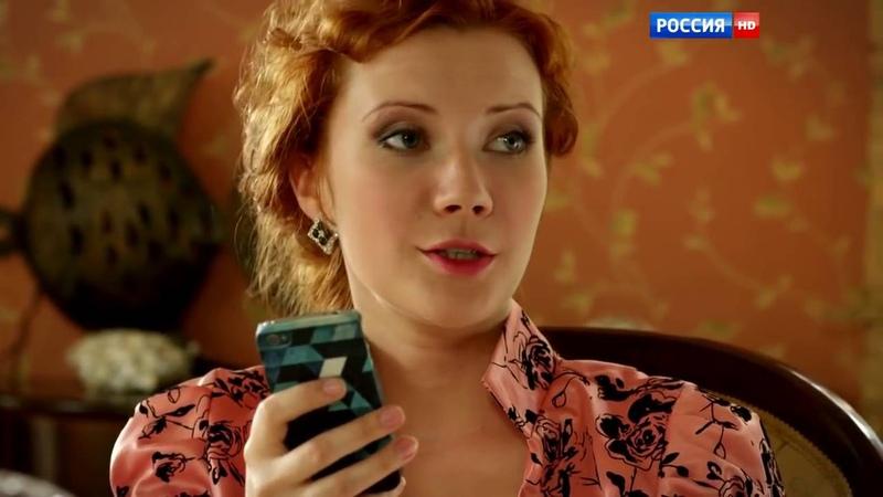 Простая девчонка HD Фильм Русские мелодрамы Драма kino russian