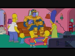 Симпсоны с Таносом
