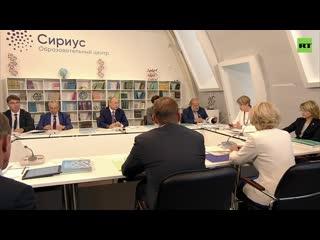 Владимир Путина на заседании попечительского совета образовательного фонда Талант и успех