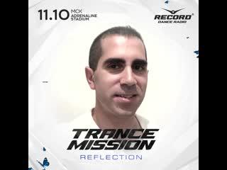"Giuseppe ottaviani приглашает на trancemission ""reflection"" в москве!"
