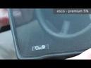 Автошторки EscO - Premium 5