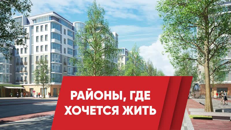 маленький город россии где хочется жить сути