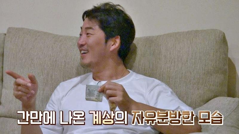 소주 좋아하는 윤계상(Yoon Kye sang), 편한 사람들만 볼 수 있는 모습 같이 걸을까 4회