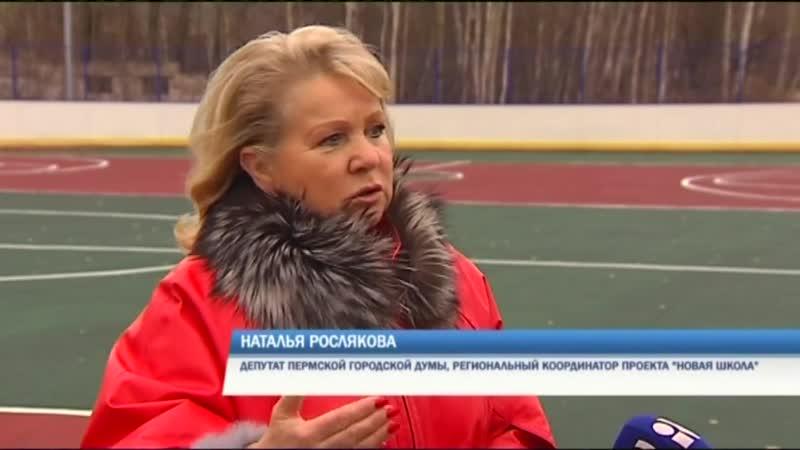 В Перми завершается капитальный ремонт стадиона «Авангард». ТК «Рифей-Пермь»