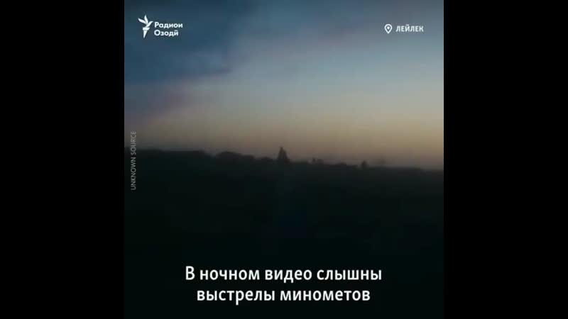 Таджикско - киргизский конфликт
