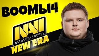 CS:GO - BOOMbl4 NEW NAVI PLAYER (BEST OF BOOMbl4)