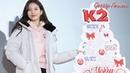 181222 Suzy (수지) At K2 Fansign – K2 팬싸인회