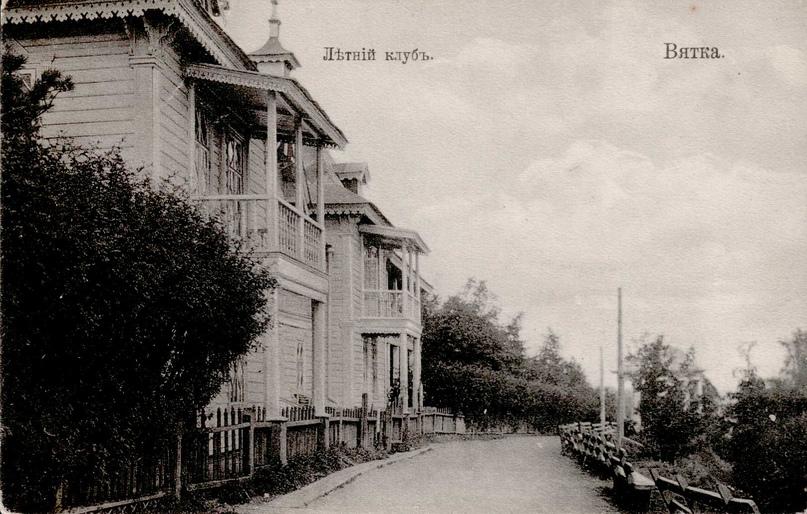 Деревянные здания старой Вятки. 7 утраченных шедевров архитектуры., изображение №16
