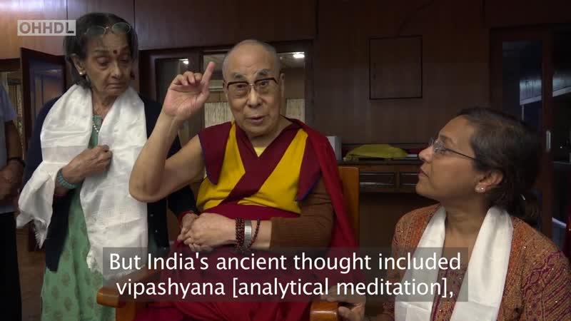 Далай-лама об актуальности древнеиндийских традиций для современного мира
