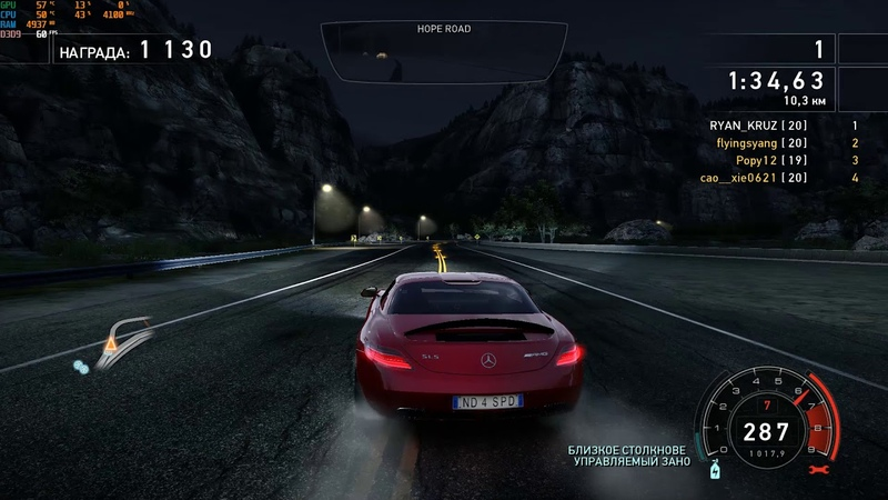 Need for Speed: Hot Pursuit SLS AMG4
