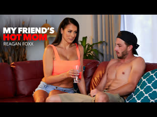 Reagan Foxx - My Friends Hot Mom