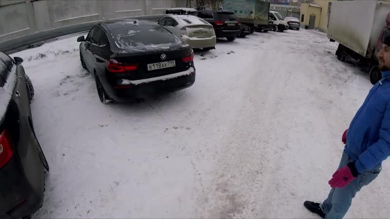 Взял BMW GT с остановленным пробегом