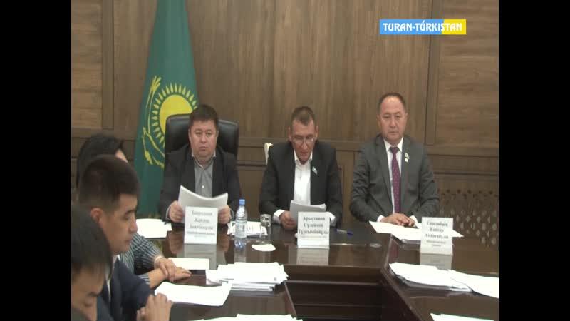 Тұран Түркістан ақпарат Түркістан қалалық мәслихат депутаттарының кезекті 55 сессиясы
