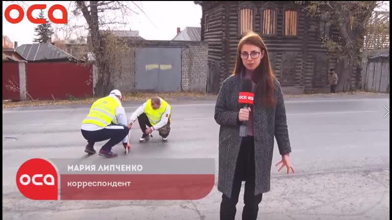 Дорожный патруль Ачинск автоканала на телеканале ОСА