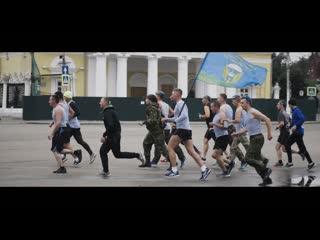 День ВДВ Кострома 2019.Марш-бросок 10 км.