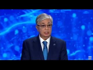 Токаев: Россия - великое государство!