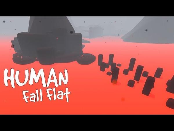 Вальгалла ! Часть 3 (Human: Fall Flat)