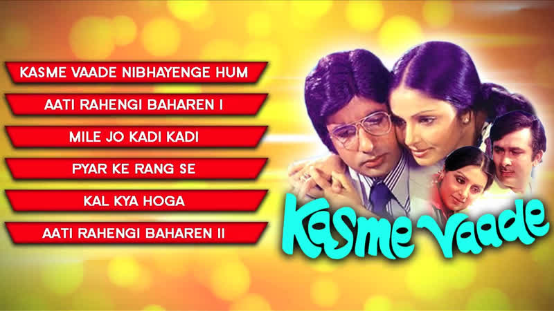 Kasme Vaade 1978 Full Video Songs Amitabh Bachchan Raakhee
