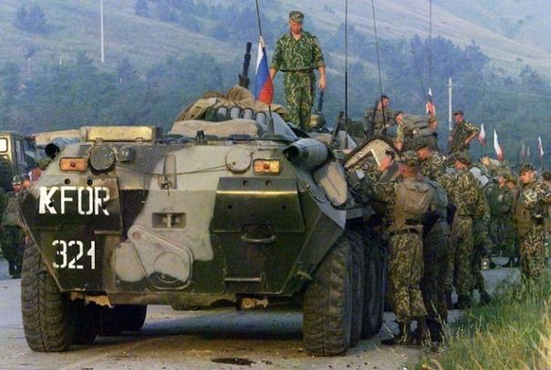 ЭТОТ ДЕНЬ В НОВЕЙШЕЙ ИСТОРИИ. Марш-бросок российского десанта на Приштину.Остается тайной, кто предложил перебросить российский миротворческий батальон, который в тот момент был в Боснии и