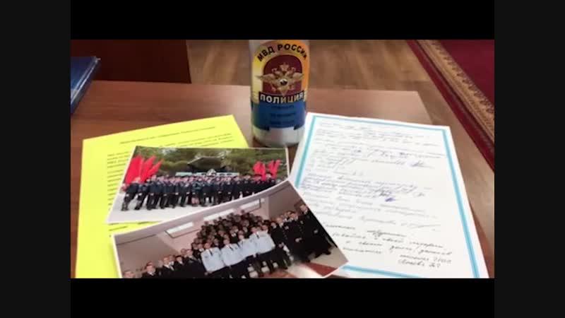 В преддверии Дня сотрудника органов внутренних дел Российской Федерации в отделе Уватской полиции прошла акция Капсула времени