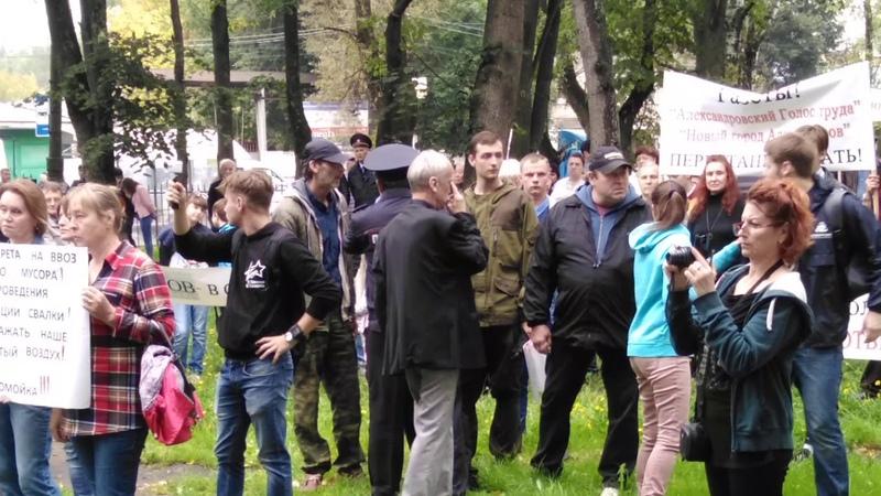 Провокатор на митинге против московского мусора в Александрове 18082019