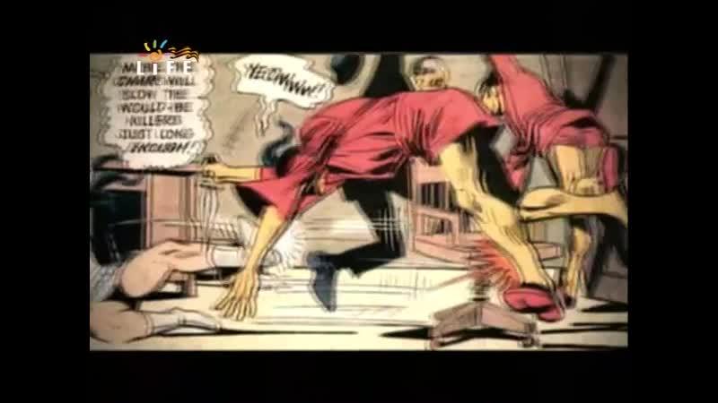 1 Вся Правда о Комиксах Супергерои 2008 г