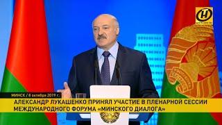 Лукашенко: Зеленского пробуют придавить в Украине, Европа безмолвствует, только камни в него бросают