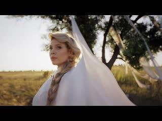 Zventa Sventana - Сухотушка I клип #vqmusic (Тина Кузнецова)