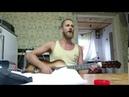 Песня Мы солдаты удачи - боевые бомжи