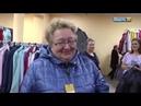Плащи и куртки от ярмарки Ермак курганцы покупают по выгодным ценам