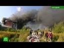 Дым, пламя, вертолет как боролись с крупным пожаром в питерской промзоне