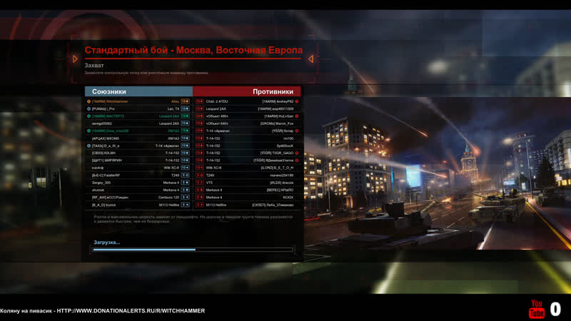 Armored Warfare: Проект Армата [Алтаю на Катае]