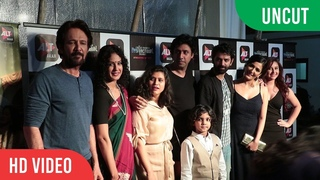 UNCUT - Screening of Alt Balaji's new web series The Dysfunctional Family Viralbollywood