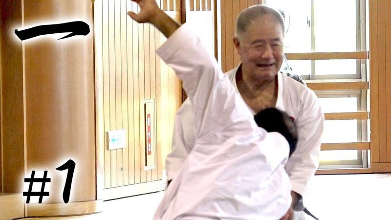 Morio Higaonnas seminar 1 | 東恩納盛男先生のセミナー | Goju-ryu | 剛柔流 | 沖縄空手世界大会